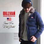 ジャケット BILLVAN 裏ボア Mー65タイプ ウールニット カウチンセーター ビルバン メンズ アメカジ 送料無料