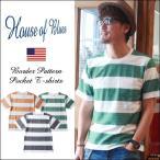 HOUSE OF BLUES ヘリンボーン ジャガードボーダー 半袖Tシャツ メンズ アメカジ