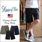 HOUSE OF BLUES ナイロンリップストップ ストレッチ イージーショーツ メンズ アメカジ 送料無料