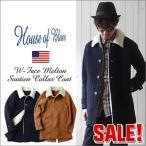 HOUSE OF BLUES ダブル・フェイスメルトン ボア使いステンカラーコート メンズ アメカジ 送料無料 冬物