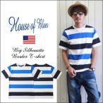 HOUSE OF BLUES ハウスオブブルース USAコットン ワイドボーダーTシャツ メンズ アメカジ