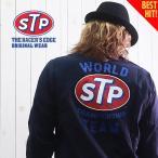 ジャケット STP CHAMPIONSHIP TEAM スウィングトップ  レーサージャケット STP-0013 アメカジ メンズ 2018春 新作