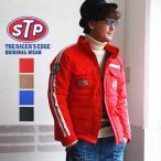 STP レーサーズエッジ ワッペン刺繍 中綿レーシング ジャケット メンズ アメカジ 送料無料