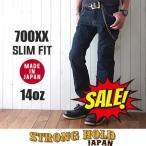STRONG HOLD 日本製700XX セルヴィッジ スリムフィット・デニム made in japan メンズ アメカジ 送料無料
