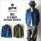 grn  ミリタリー U.S ARMY ファティーグ ワークシャツ メンズ アメカジ 2017 春 新作