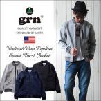 grn 防風・撥水加工 裏起毛スウェット MA�1ジャケット メンズ アメカジ 送料無料 冬物