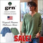 grn 製品染め コットンリネン 七分袖プルオーバーシャツ メンズ アメカジ