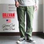 BILLVAN ジャーマンクロス・テーパード・ベイカーパンツ・ストレッチ ビルバン アメカジ メンズ Lightning ライトニング