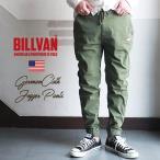 BILLVAN ジャーマンクロス・ジョガーパンツ・テーパード・ストレッチ ビルバン アメカジ メンズ Lightning ライトニング