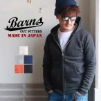 BARNS 日本製 ユニオンスペシャル ヴィンテージ スウェットフルZIPパーカー メンズ アメカジ 送料無料