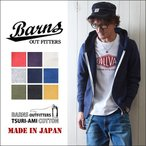 BARNS 日本製 吊り編み裏毛 スウェットフルZIPパーカー BR4931 メンズ アメカジ 送料無料