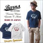 BARNS 日本製 リバースウィーブ 5分袖 ガゼットTシャツ BR6320 メンズ アメカジ 送料無料 冬物