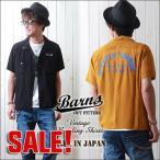 BARNS 日本製 ヴィンテージ・レプリカ レーヨンボーリングシャツ BR6321 メンズ アメカジ 送料無料
