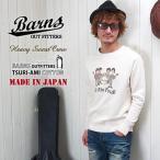 BARNS 日本製 吊り編み裏毛 THE BIG FOUR ヘビー・スウェット・クルー BR6438 メンズ アメカジ 送料無料