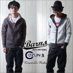BARNS 日本製 COZUN吊り編み 裏ワッフル・リバーシブルZIPパーカー メンズ アメカジ 送料無料