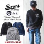 BARNS 日本製 チェーン刺繍 ユニオンスペシャル ヴィンテージ スウェットクルー br6903 West Coast メンズ アメカジ 送料無料