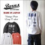 BARNS 日本製 ヘビーボディー 前後両面プリント サーフテイスト ロングTシャツ BR7016 メンズ アメカジ 送料無料