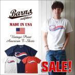 BARNS Made in USA ヘビーボディー レトロスケートボード 半袖Tシャツ BR7035 メンズ アメカジ 送料無料