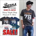 BARNS 日本製 ヘビーボディー California State78 ヴィンテージTシャツ BR7083a メンズ アメカジ
