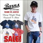 BARNS 日本製 ヘビーボディー WCS Tigers ヴィンテージTシャツ BR7085a メンズ アメカジ