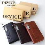 ショッピングラウンドファスナー DEVICE 本革レザー ラウンドファスナー長財布 ウォレット デバイス メンズ アメカジ 送料無料