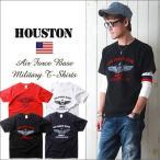 HOUSTON ヒューストン AIR FORCE BASE ミリタリーTシャツ 21166 メンズ アメカジ