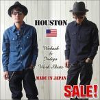 HOUSTON 日本製 ウォバッシュ&インディゴ 長袖ワークシャツ/40141 メンズ アメカジ 送料無料 冬物