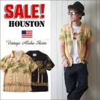 HOUSTON ヒューストン レーヨン100% ヴィンテージ・アロハシャツ/40164 メンズ アメカジ 送料無料 冬物