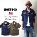 HOUSTON ヒューストン U.S.ARMY ワッペン・ミリタリーシャツ 40190 メンズ アメカジ