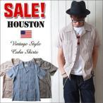 HOUSTON オーセンティックデザイン 麻混 半袖キューバシャツ/40204 メンズ アメカジ 送料無料