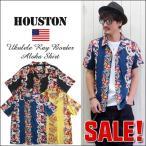 HOUSTON ウクレレ&レイ オープン・カラーアロハシャツ/40274 メンズ アメカジ 送料無料