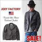 JOEY FACTORY ツイード・フリース 3釦カジュアルテーラードジャケット アメカジ メンズ 送料無料 冬物