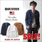 HOUSTON 日本製 ノー・カラー クラシック デニムワークジャケット メンズ アメカジ 送料無料 冬物