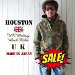 HOUSTON 日本製 ヘビーコットン 復刻UKモックパーカー イギリス軍 プルオーバー・ジャケット メンズ アメカジ 送料無料