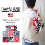 ショッピングバンダナ HAVA HANK ハバハンク Made in USA バンダナ スカーフ 2018春夏