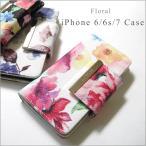 ショッピング花柄 花柄 iPoneケース6/6s/7 手帳型 アイフォンケース 6 6s 7 上品 かわいい 大人可愛い スマホケース ケース ミラー付き カード入れ付き 鏡付き 二つ折り