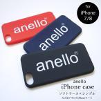 iPhoneケース アネロ ソフトケース 柔らか シンプル ブランド プチプラ トレンド 個性的 正規品 iphone7/8 iPhone7 iPhone8 スマホケース アイフォンケース