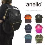 anello - anello アネロ 口金リュック 定番 新作 新色 人気 レディース メンズ マザーバッグ リュック A4対応 キャンバスリュック リュックサック ママバッグ