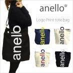 anello - アネロ anello トートバック ロゴプリント 大容量 コットンキャンバス 2way ショルダーバッグ トート マザーバッグ シンプル 肩かけ ななめ掛け ママバッグ