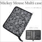 母子手帳ケース 通帳ケース A5対応 マルチケース 見開きタイプ ファスナー ミッキーマウス 通帳入れ パスポートケース 小物入れ プレゼント Mickey Mouse