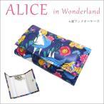 ショッピングアリス ふしぎの国のアリス キーケース 4連フック 鍵ケース キーポーチ レディース メンズ かわいい 合皮 ALICE Disney ディズニー プレゼント 日本製 アリス