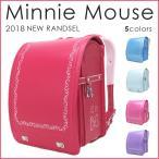 ミニーマウス ランドセル 女の子 日本製 2018 ミニー A4対応 小学生 進学 祝 お祝い