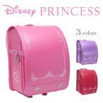 プリンセス ランドセル 女の子 日本製 2020 A4対応 小学生 ディズニー かわいい キュート 2020年4月入学向け お祝い 入学祝い 帝人コードレ ピンク
