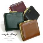 二つ折り財布 シャイニーフェイクレザー がまぐち 財布 Legato Largo レガートラルゴ 合皮 高級感 がま口二つ折り ガマグチ レディース フェイクレザー カジュア