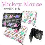 ミッキーマウス 二つ折り財布 L字ファスナー 3つ丸 カラフル パステル シルエットアイコン柄 ディズニー 日本製(ネコポス届け)