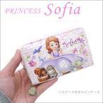 ショッピングプリンセス 小さなプリンセスソフィア パスケース付きコインケース ラウンドファスナー ディズニー プリンセス 子供用財布 日本製 財布 小銭入れ コインケース