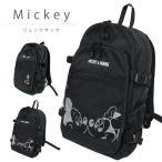 ミッキーマウス リュックサック スクールリュック スクリュック ブラック 大きめリュック リュック バックパック Disny ディズニー 二層型 前後2層式 兼用 ユニ
