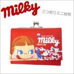 ペコちゃん 三つ折り財布 ミニ財布 ミニワレット 三つ折りミニ財布 がま口 がまぐち ウォレット 財布 かわいい プレゼント 日本製 レッド 合皮 赤 ミルキーはマ