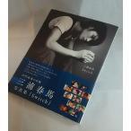 三浦春馬写真集「Switch」10代最後の肖像 マガジンハウス