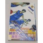 黒子のバスケ22 ナメんじゃね 藤巻忠俊 ジャンプコミックス 集英社